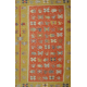 Kilim neuf - Motif traditionnel - YP140320