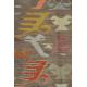Kilim neuf - Motif traditionnel